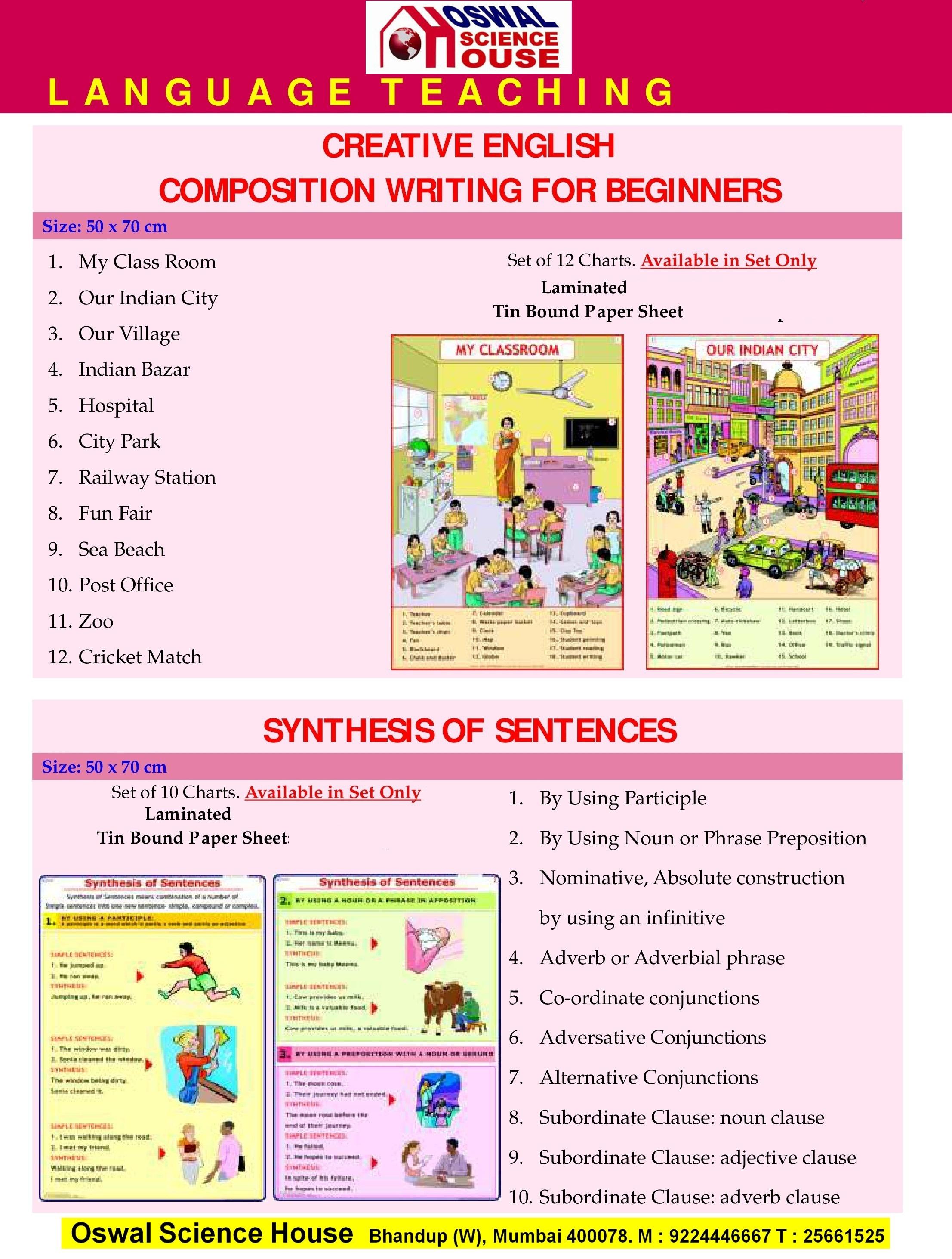 creative writing for beginners random house